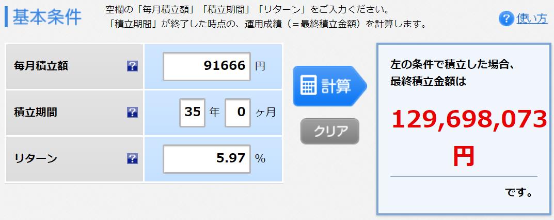 f:id:ipst:20210508085443p:plain