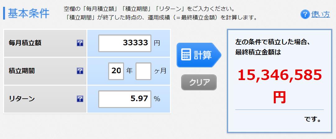 f:id:ipst:20210706213312p:plain