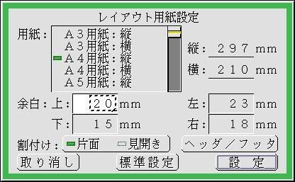 20060611044814