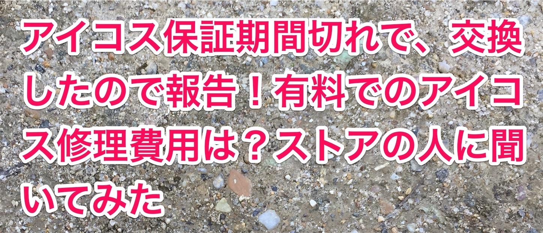 f:id:iqos1share:20170323150833j:image