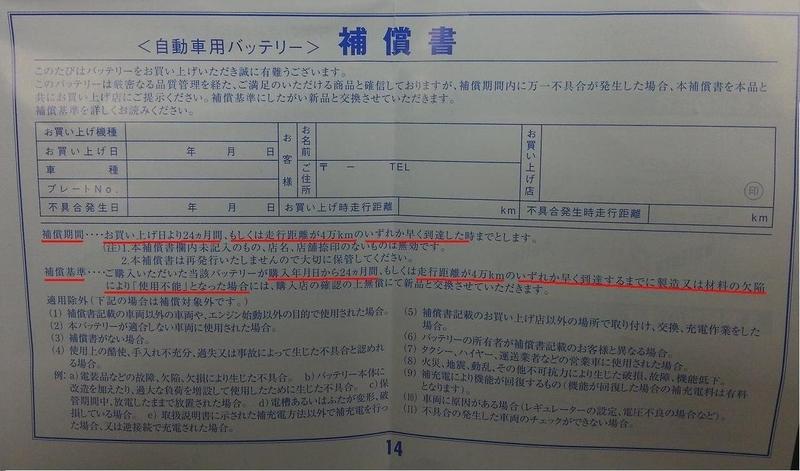 20121129_110612.jpg