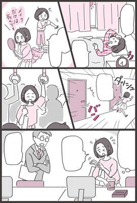 解説漫画イラスト