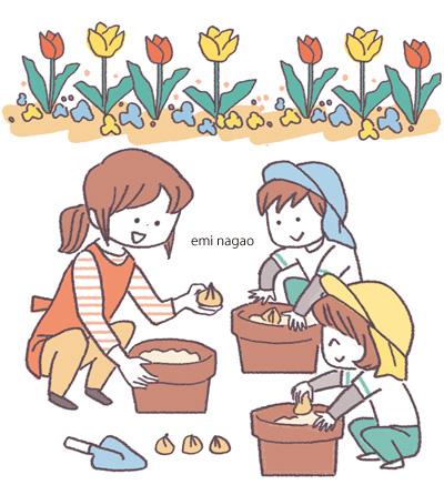 子供イラスト