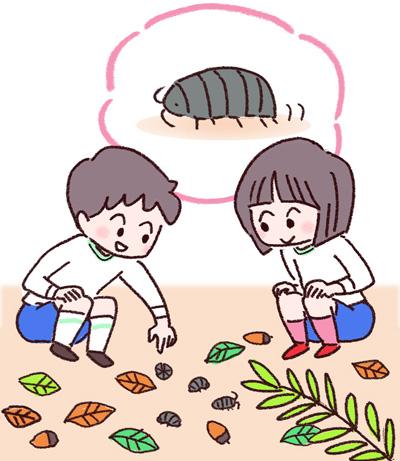 子供のイラストdanngomushi