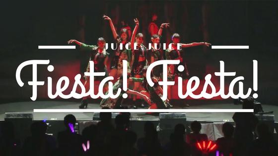 Juice=Juice-Fiesta!Fiesta!