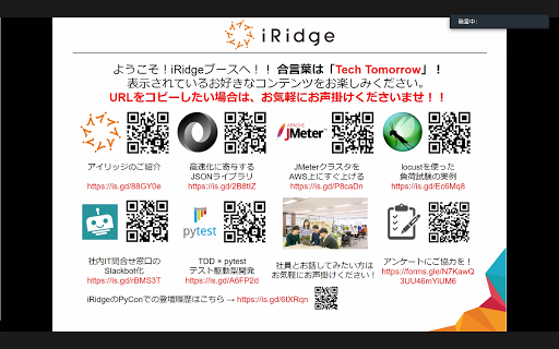 f:id:iridge-tech:20200915181703p:plain
