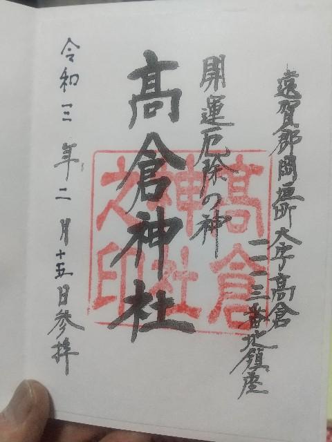 f:id:irie8428yumiko:20210219170029j:image