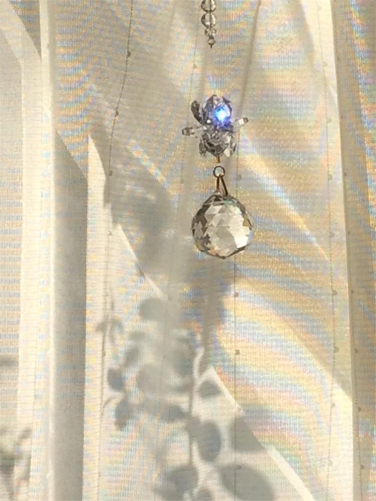 f:id:iris-crystal:20170628100153j:image