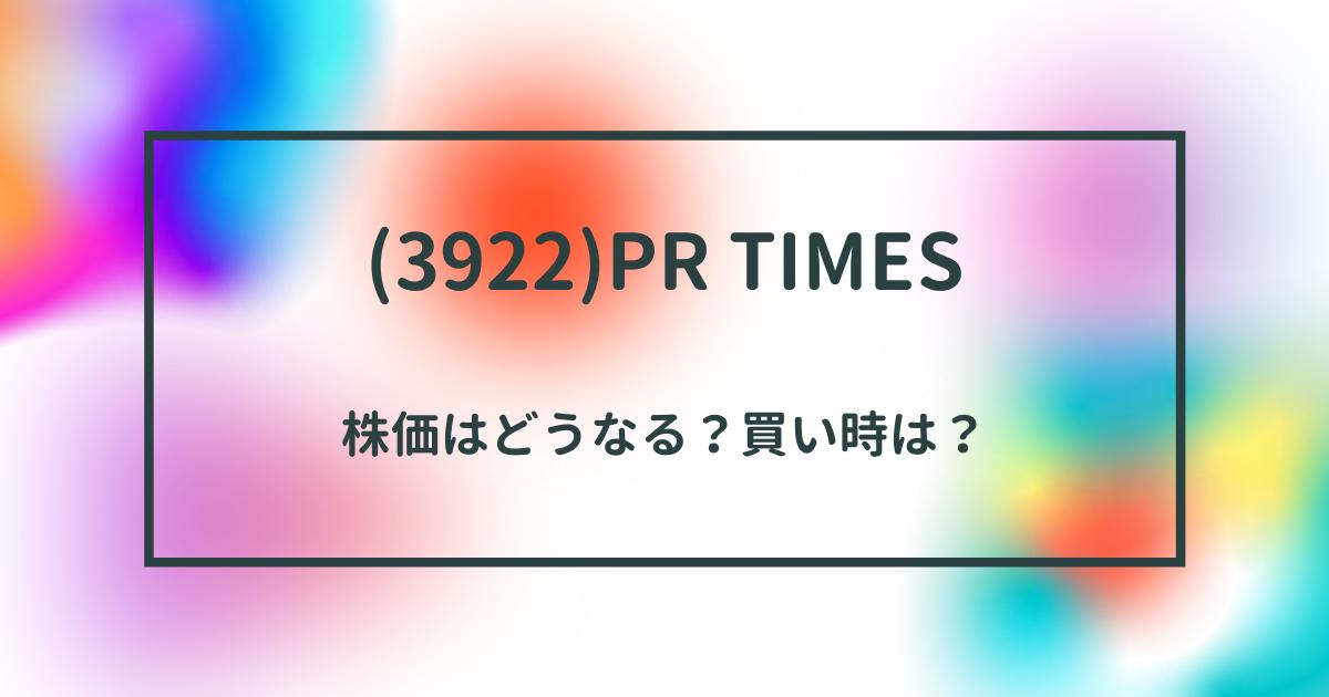 f:id:irisfelt:20210227122301p:plain