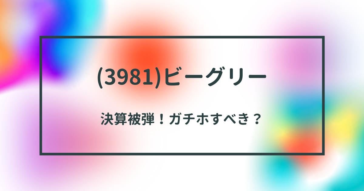 f:id:irisfelt:20210227122525p:plain
