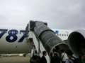 羽田⇨広島空港 787