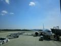 広島空港到着