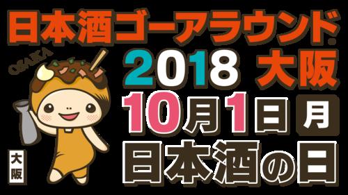 f:id:iriya-wabisuke:20180926014006j:image