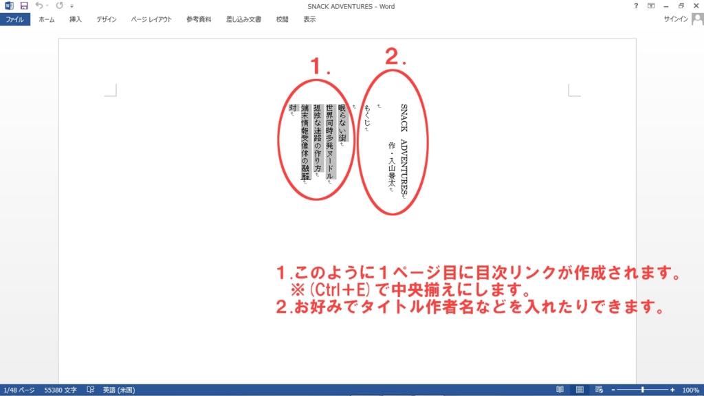 f:id:iriyamakeita:20160815233101j:plain