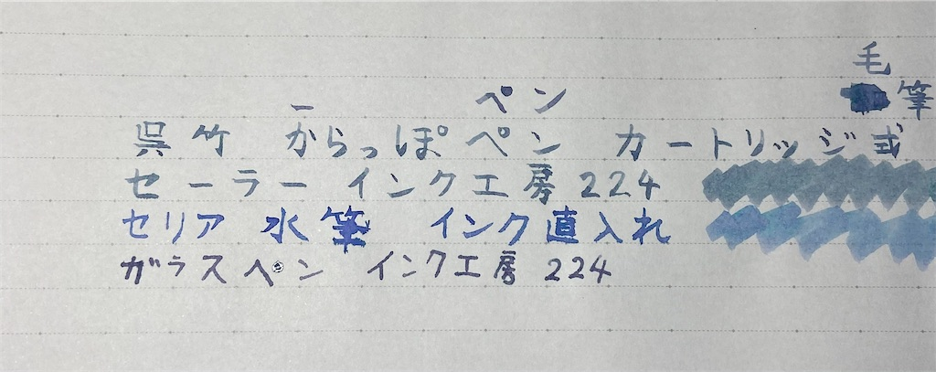 f:id:iro-fuku2018:20210410181733j:image