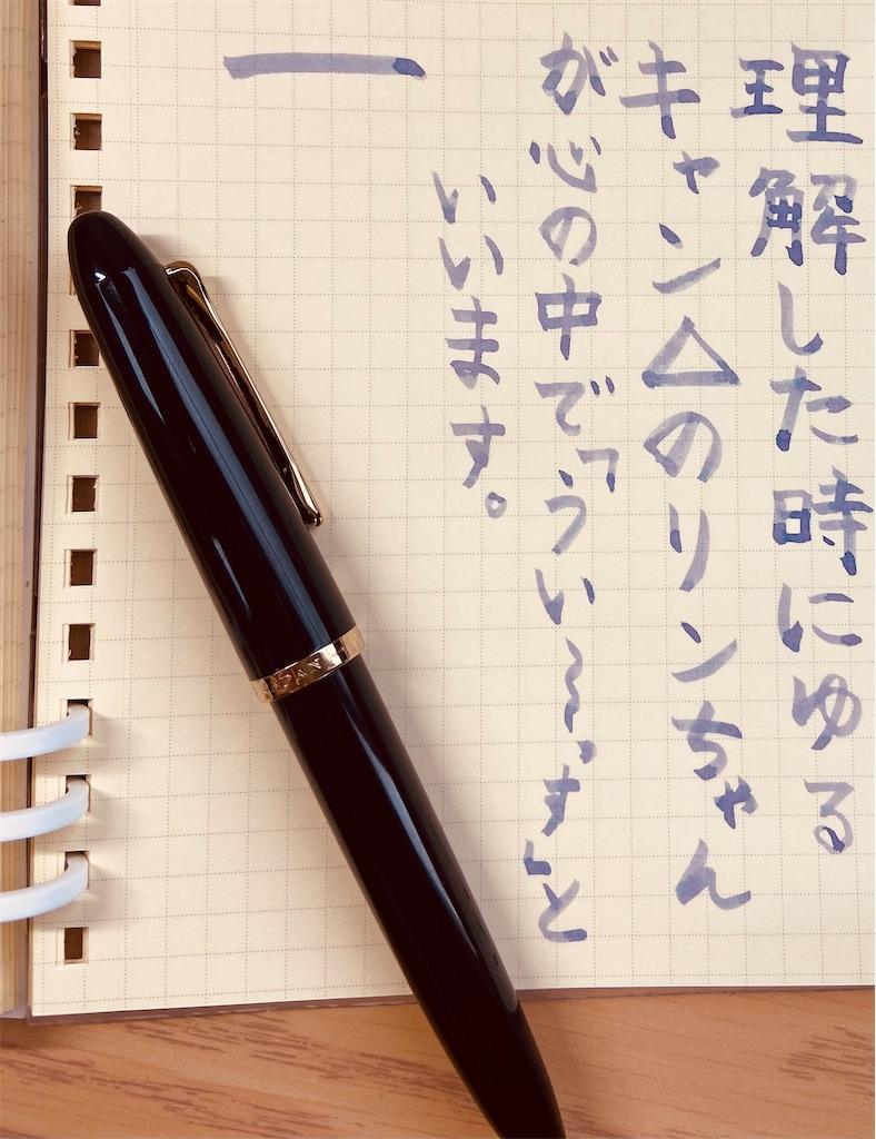 f:id:iro-fuku2018:20210414125313j:image