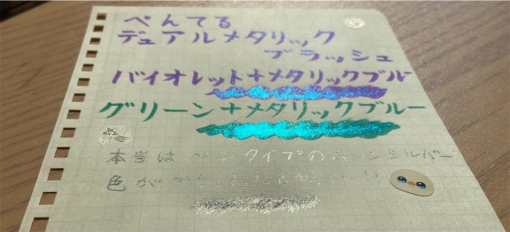 f:id:iro-fuku2018:20210417202619j:image