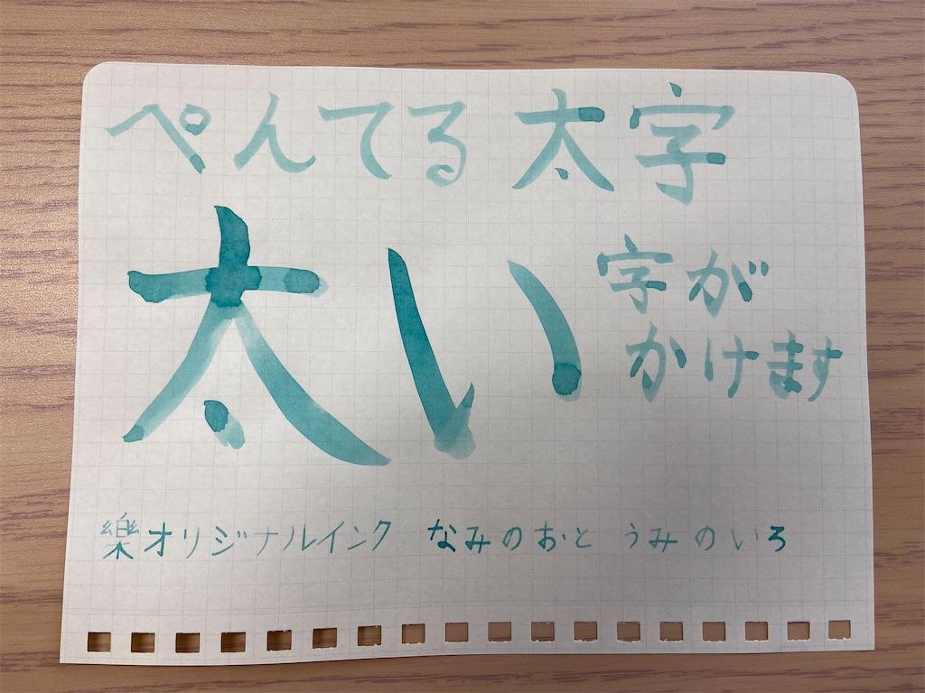 f:id:iro-fuku2018:20210419123838j:image