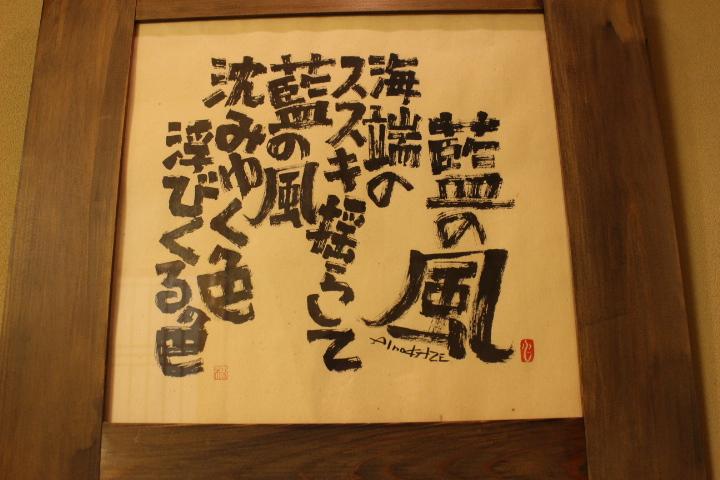 f:id:iro-hanaoto:20161206214306j:plain