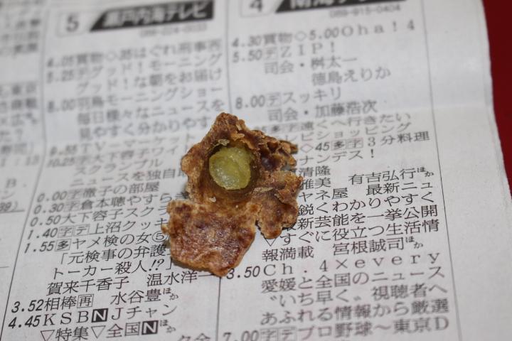 f:id:iro-hanaoto:20190525212011j:plain