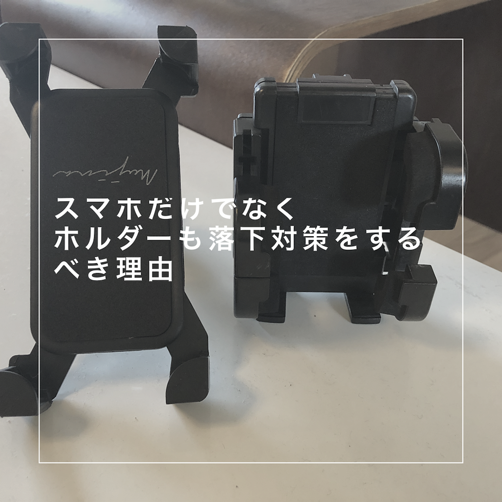 f:id:irockclock:20190530074946p:image