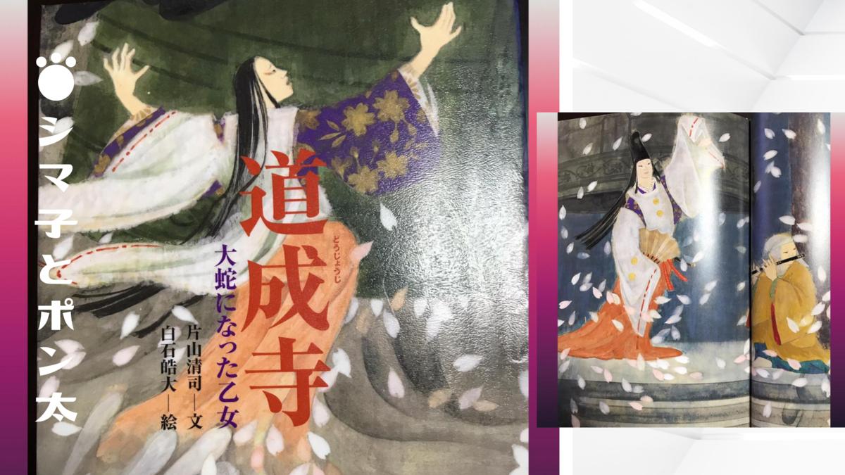 f:id:irodori-kimonoclub:20200828155110p:plain