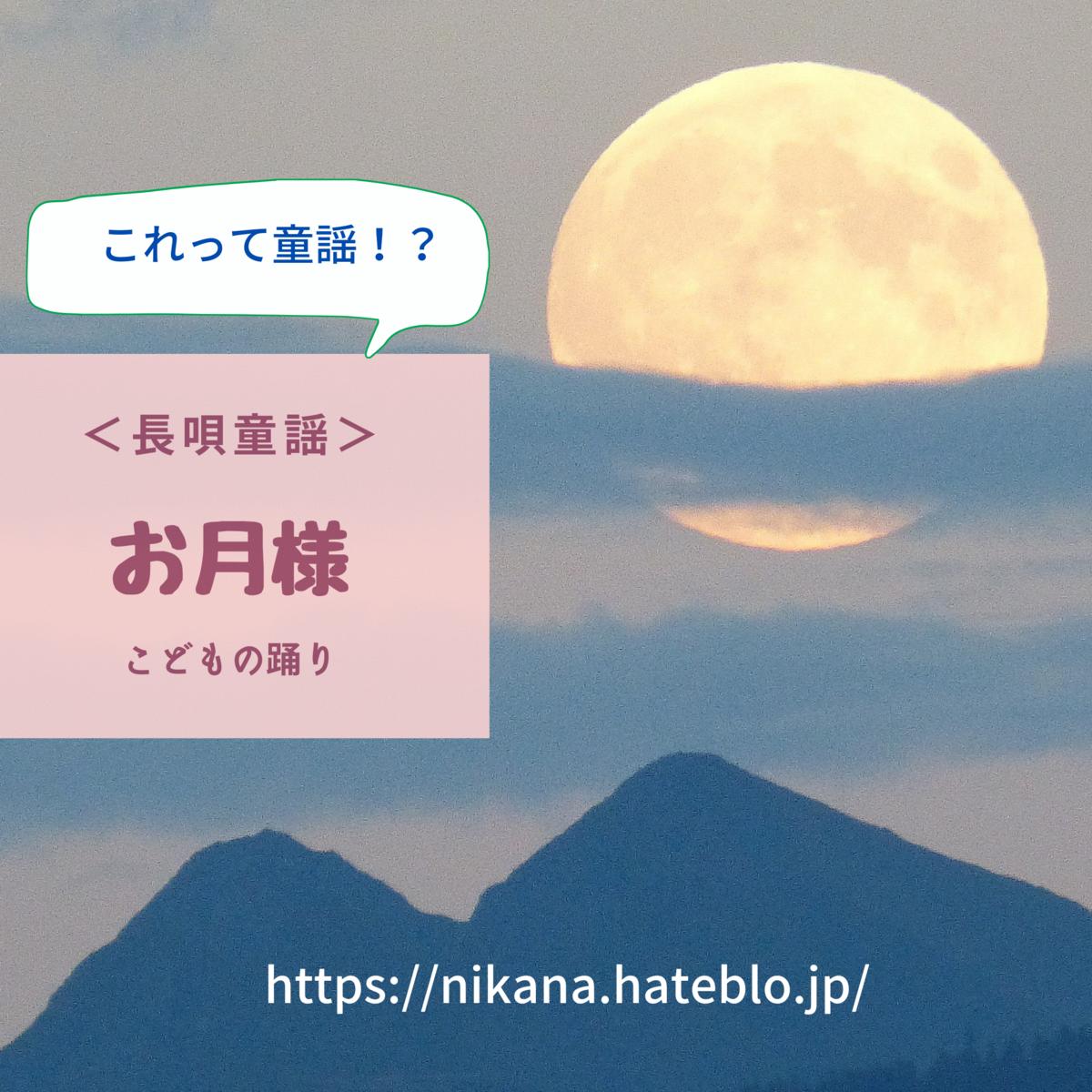 f:id:irodori-kimonoclub:20201204100246p:plain