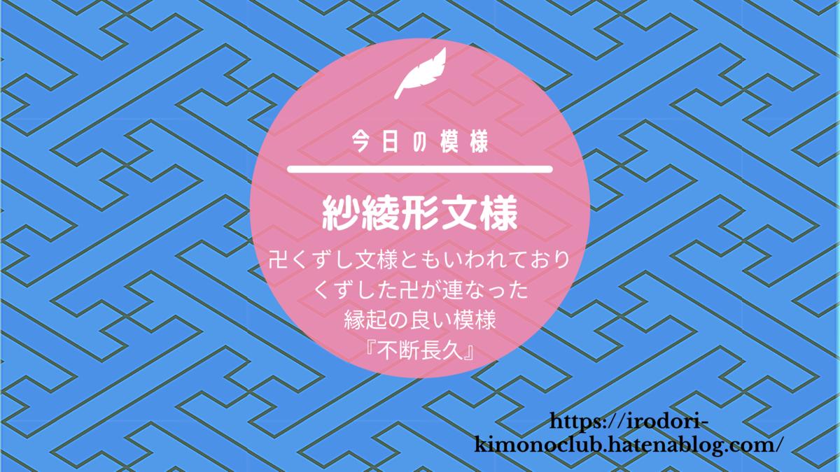 f:id:irodori-kimonoclub:20210129133446p:plain