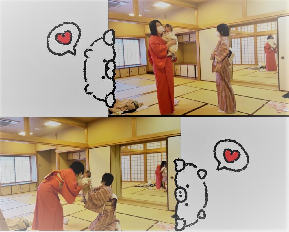 f:id:irodori-kimonoclub:20210302110413j:plain