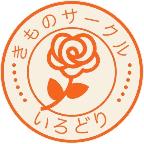 f:id:irodori-kimonoclub:20210720155316p:plain