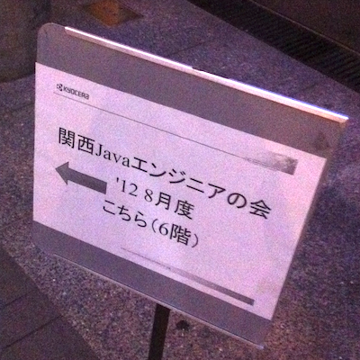 20120908112747