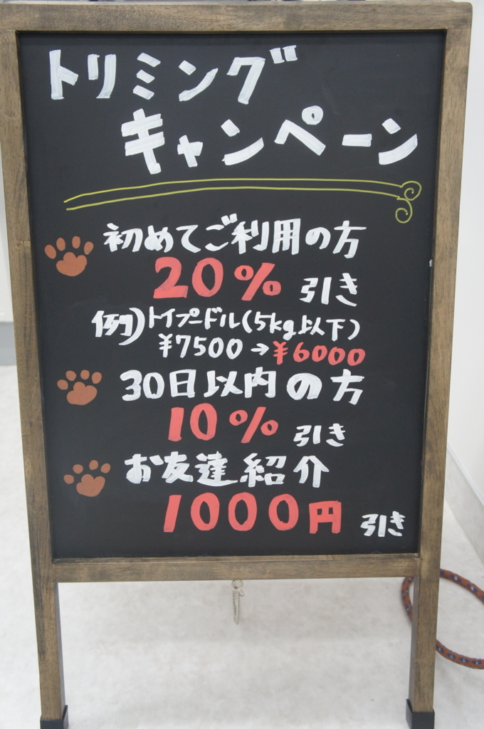 f:id:iroha-vet:20180423183454j:plain