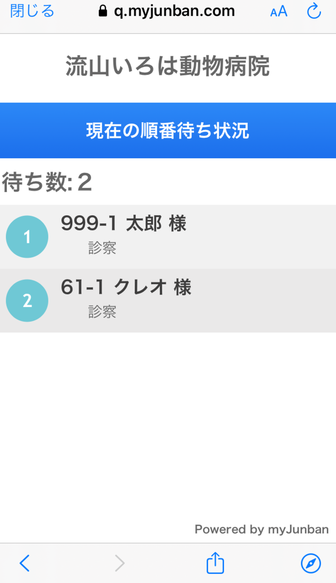 f:id:iroha-vet:20200323195444p:plain