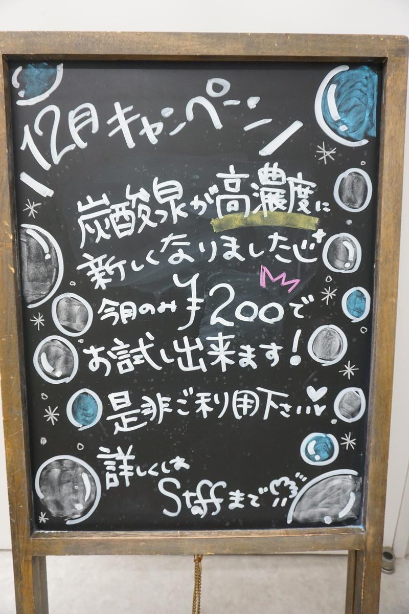 f:id:iroha-vet:20201207182038j:plain