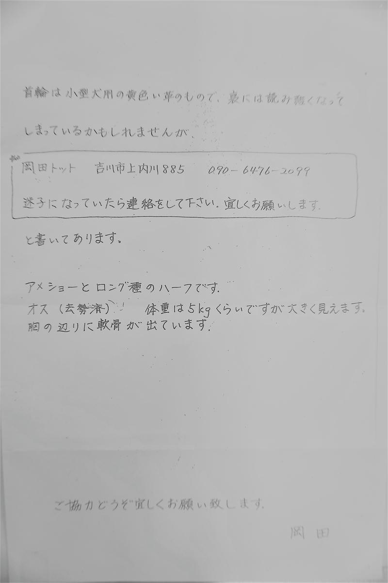 f:id:iroha-vet:20210216154612j:plain