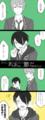 病みみどしの漫画1