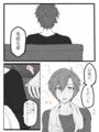 紅アド漫画1