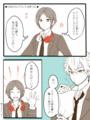 晃ゆう漫画1