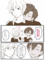 アド薫漫画1