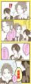 しのまお漫画1