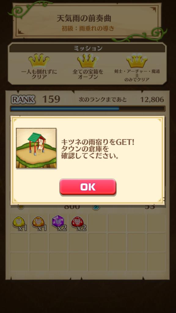 f:id:iroha_dayo:20160620234939p:plain