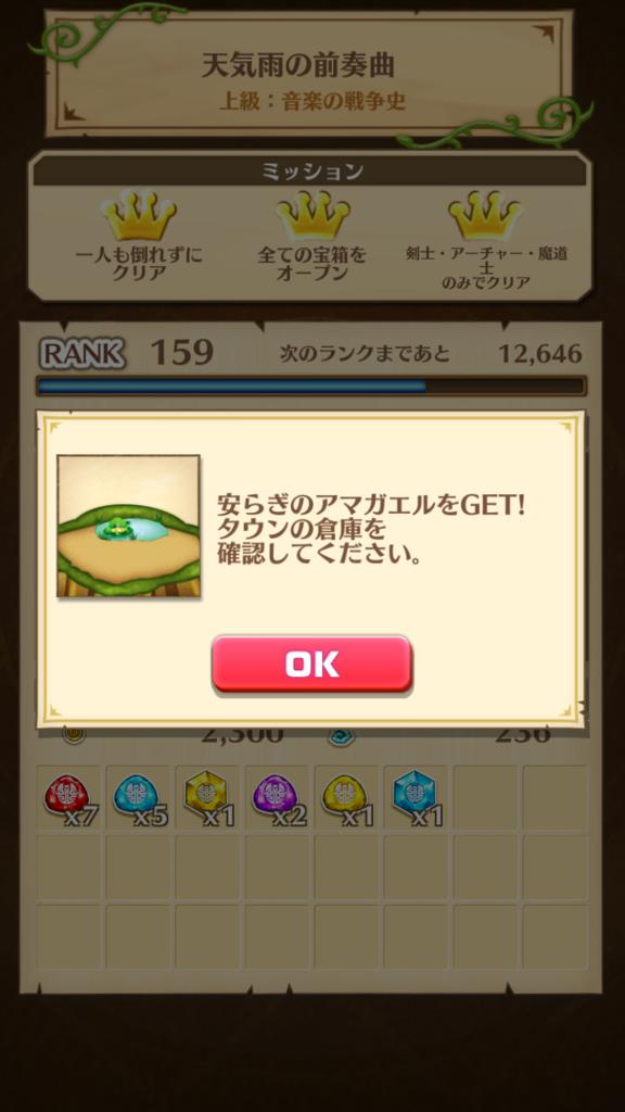 f:id:iroha_dayo:20160620235013p:plain