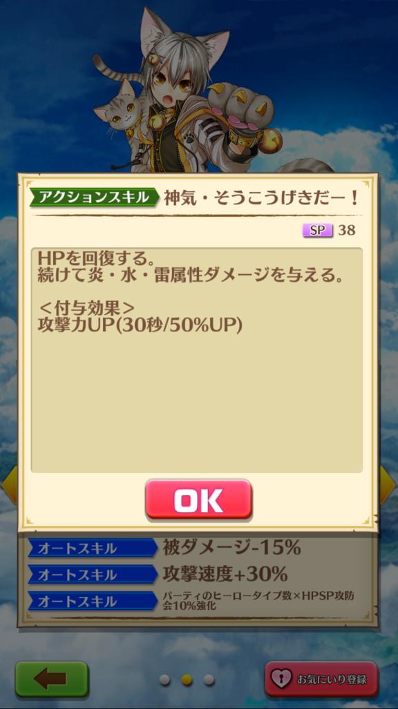 f:id:iroha_dayo:20160624235454p:plain