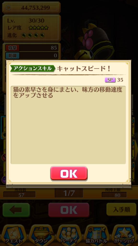 f:id:iroha_dayo:20160624235647p:plain