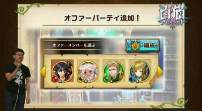 f:id:iroha_dayo:20160714004311j:plain