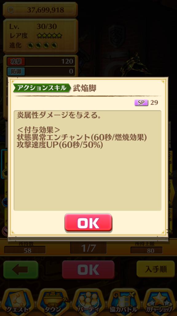 f:id:iroha_dayo:20160721190341p:plain
