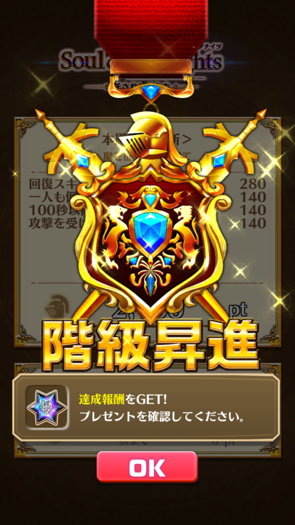 f:id:iroha_dayo:20160724190054p:plain