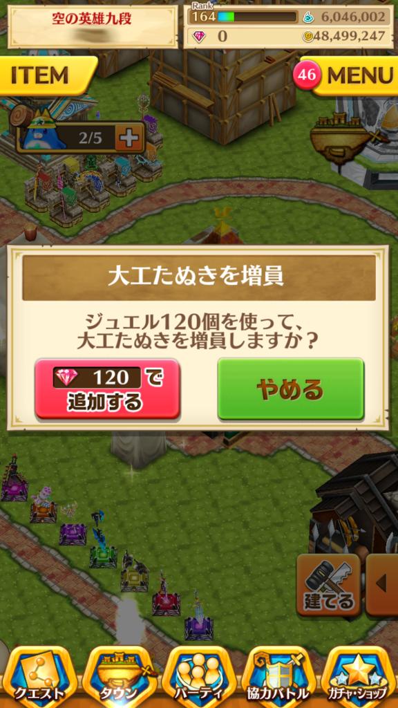 f:id:iroha_dayo:20160810155044p:plain