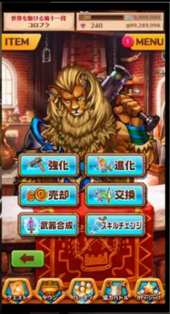 f:id:iroha_dayo:20160825230351p:plain