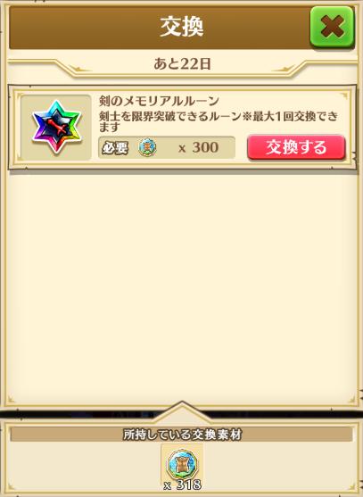 f:id:iroha_dayo:20160830180903p:plain